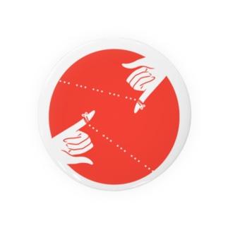 運命の赤い糸は三点リーダ ふたり Badges