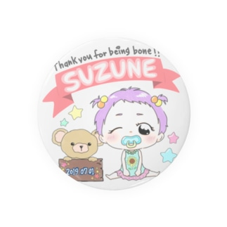 suzune Badges