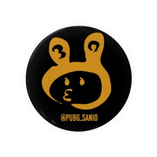 SANIO公式 缶バッチ_SAcb0001 Badges