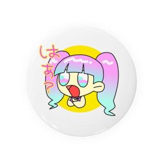 はぁ? Badges