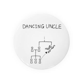 dancing uncle Badges