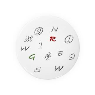 kokushi-13・白文字ver. Badges