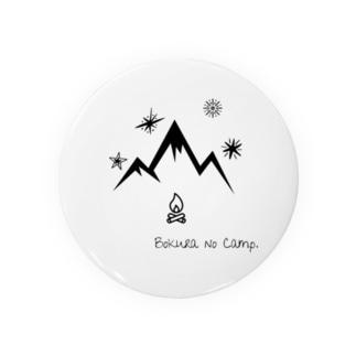 Bokura no Camp. Badges