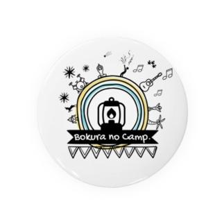 Bokura no Camp.世界は丸い Badges