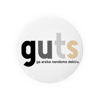 GUTSU Badges