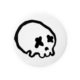 KAVALB skull Badges