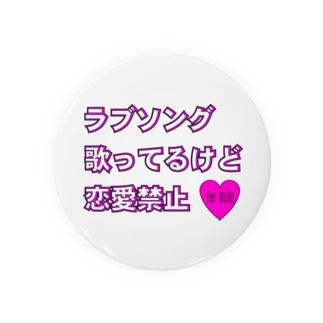 ザ 芸能界04 Badges