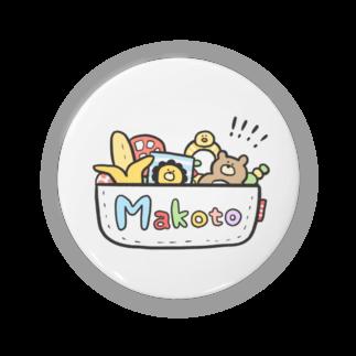 ゆゆ丸のまこと◎ Badges