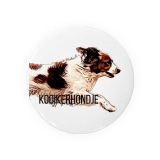 Kooikerhondje Agility 2 (75mm) Badges