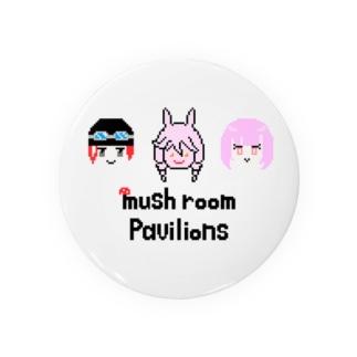 きのこパビリオンズ Badges