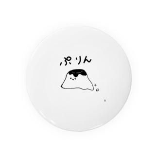 白黒プリンちゃん Badges