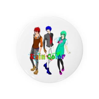 RainColorグッズ第3弾 Badges
