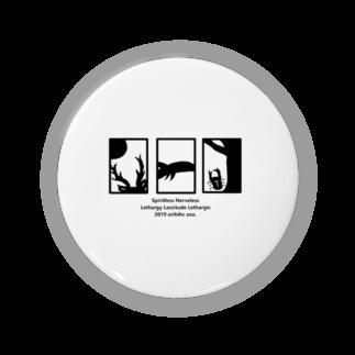 無気力動物園の無気力動物園 シカ イルカ クワガタ Badges