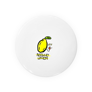 HIKO_kimamani のネオンのレモン Badges