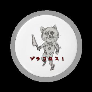渓流クソリプ雑コランドのかゎぃぃ招き猫 Badges