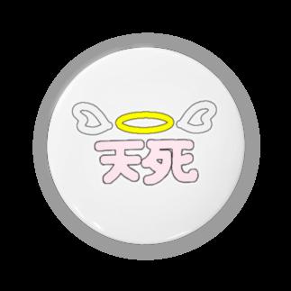 纈珠✝︎の天死👼🏻⚰️ Badges