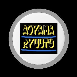 aoyama_ryuutoのイケてるAoyama Badges