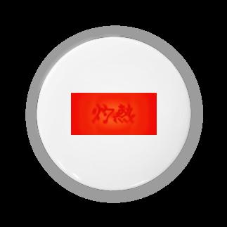 r_ematsの灼熱地獄 Badges