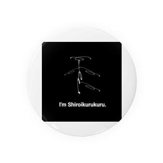 I'm Shiroikurukuru. Badges