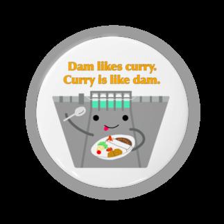 panonのカレーを食べるダムさん。 Badges