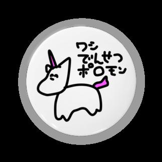 daikirai_04のゆにこーん Badges