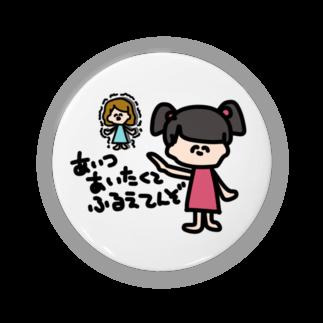 daikirai_04のあいたいひと Badges