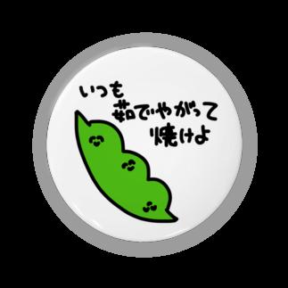 daikirai_04のえだまめ Badges