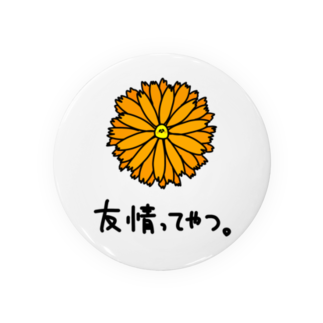 daikirai_04のおはな Badges