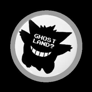 GhostLandのあいつ? Badges