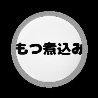 呑兵衛のあて!の煮込み Badges