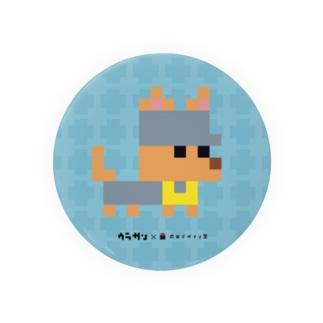 【ウラサン団】おイヌさま 缶バッジ Badges