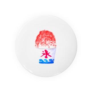 祭りのかき氷 Badges
