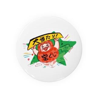 宝くじ当選! Badges