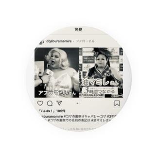 SADAHARU HIGA HAUTE COUTURE・アムロにはなれなかったけどトシミ〜にはなれた女装5。  Badges