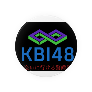 KBI48SHOPのKBI48ブラックタグバージョン Badges