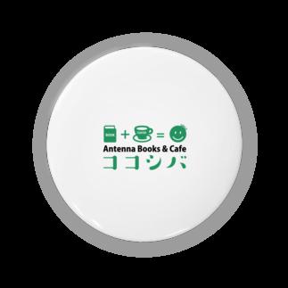 ココシバのココシバグッズ4 Badges
