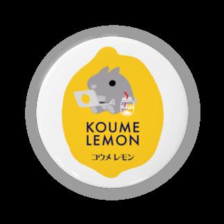 中崎町 カフェ マラッカのコウメレモン Badges