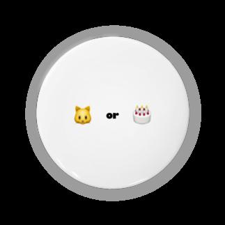 あんじゅ(いくら)ちゃんのNEKO or CAKE Badges