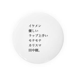 爆モテ Badges