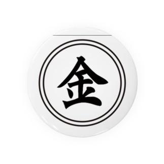 ニコ生金ちゃんブロードAさんの作品 Badges