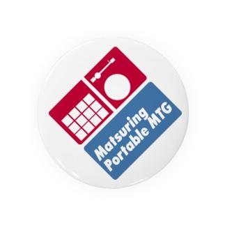 matsuring  portable   Badges