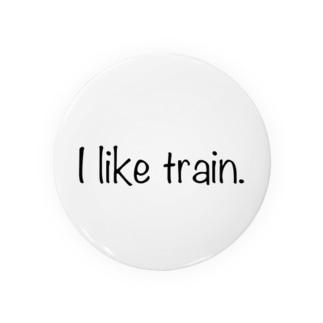 I like train Badges