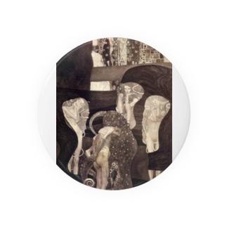 グスタフ・クリムト / 1907 /Jurisprudence (final state) / Gustav Klimt Badges