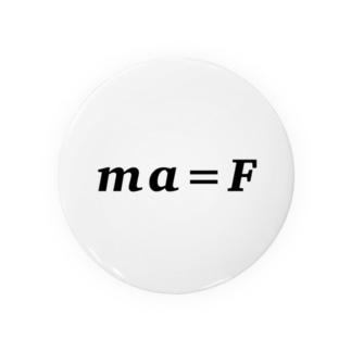 物理方程式シリーズ Badges