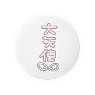 大天使 Badges
