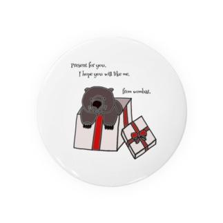ウォンバットくんのプレゼント Badges