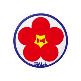 パ紋No.3388 うめしゃん Badges