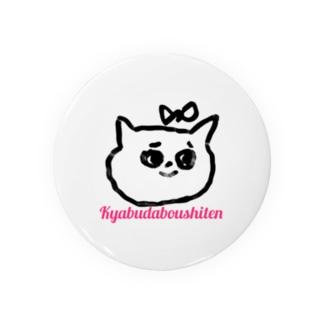 kyabudaboushiten Badges