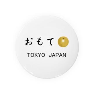 おもてなし 日本・東京 Badges