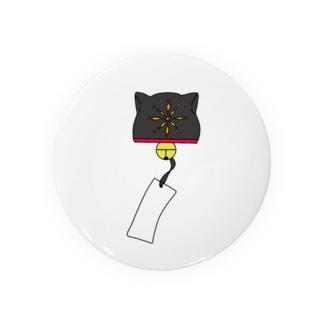 ネコ風鈴 Badges